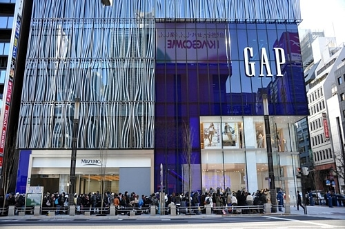 Gap student discount guide