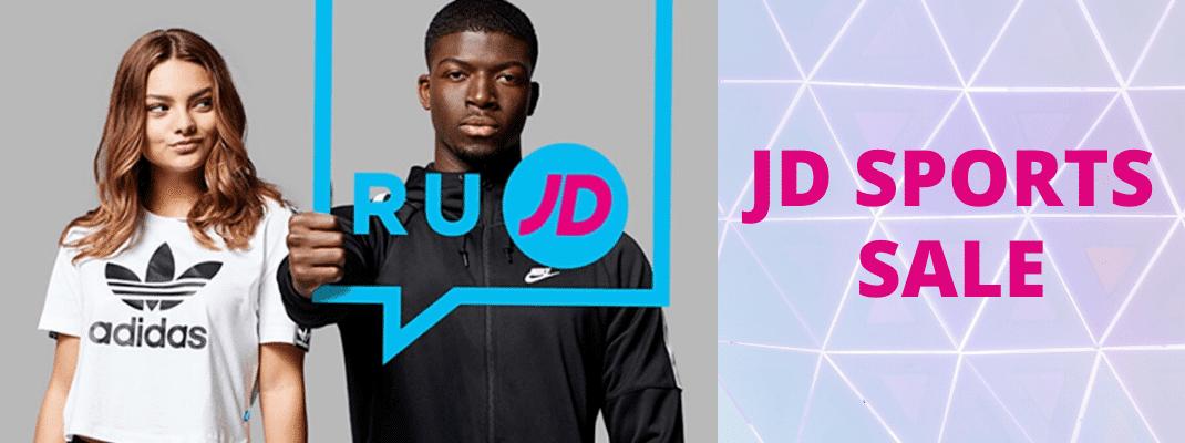 Jd Sports Sale Up To 50 Off Voucher Codes December 2020